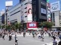 2015.07.14-12.27_-_Japon_-_DSC01069