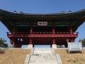 2015.05.27-16.32 - Corée Du Sud - DSC00312
