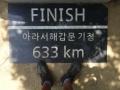 2015.06.03-13.26 - Corée Du Sud - DSC00569