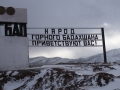 2014.11.20-16.19 - Tadjikistan - DSC05516